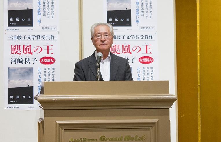 『颶風の王』出版記念講演会 河崎秋子さん 2015年9月16日