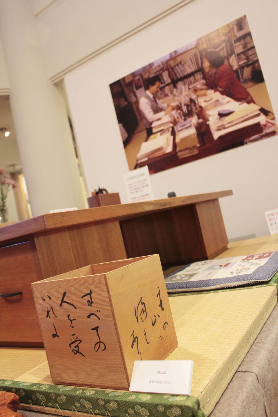 三浦綾子と光世の書斎展 2016年7月23日から8月27日まで
