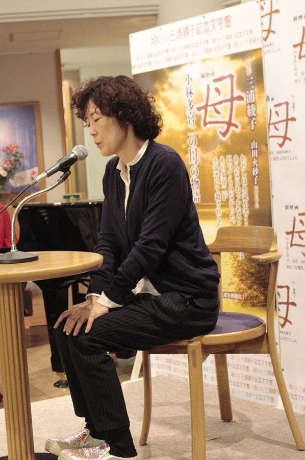 【映画「母」2017年1月公開予定】主演・寺島しのぶさん 作品への思いを語る
