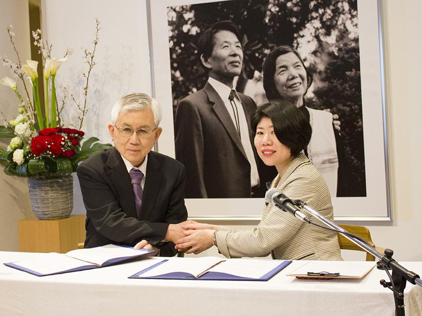 連携協定締結 北海道療育園 2017年3月16日