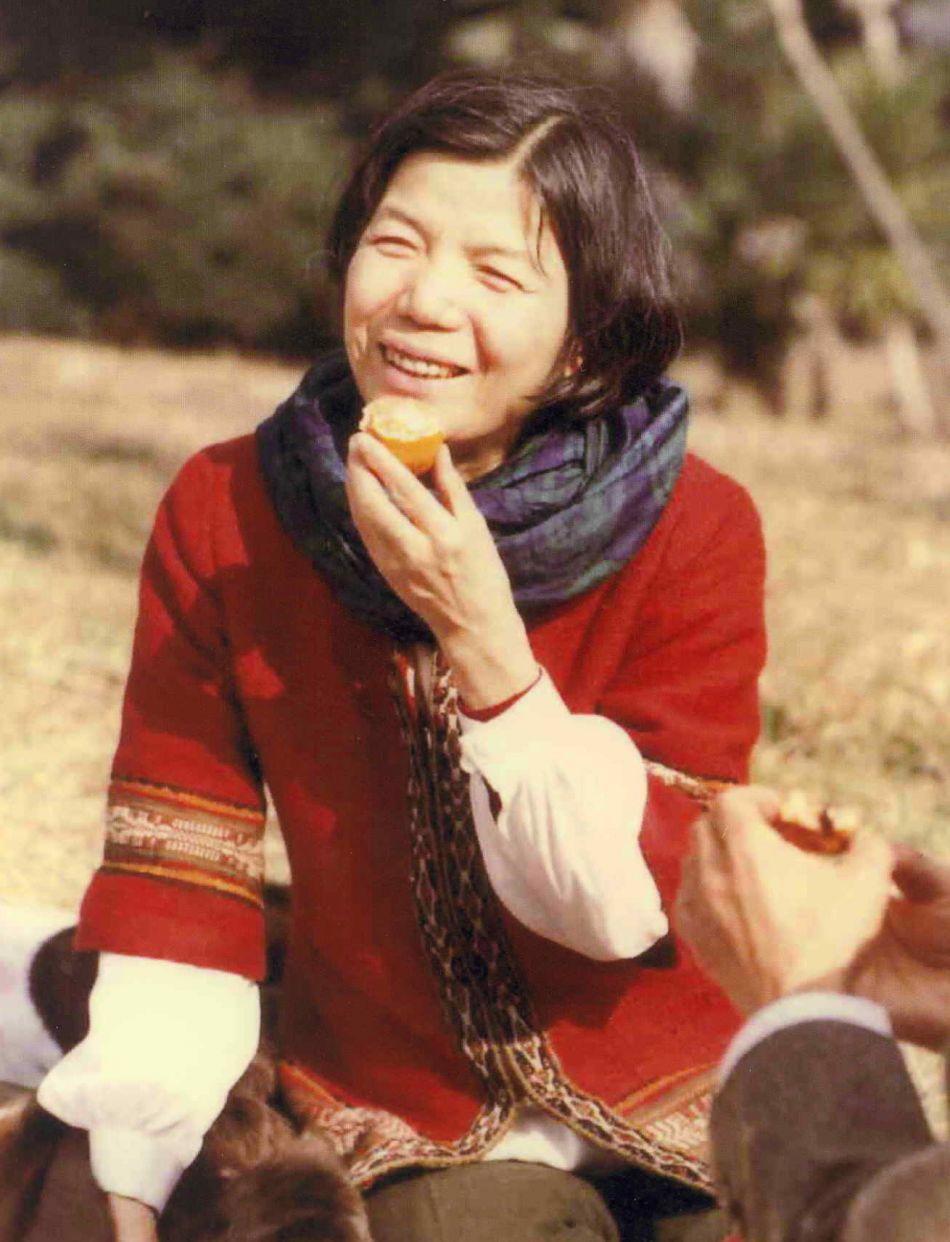 MIURA AYAKO 1922-1999